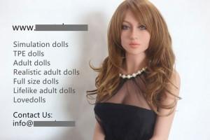 Händler für mutmaßlich gefälschte TPE-Puppen?
